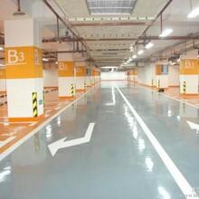 上海浦东环氧地坪施工自刚公司专业地坪施工商图片