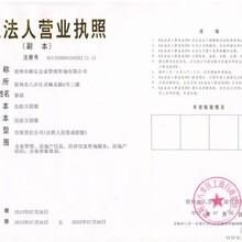 云南贫困村因百年茶树骤富注册岩土工程师挂靠是怎么挂的价格是多少图片