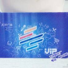 供应广州三维光栅三维3D卡片印刷图片