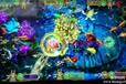 昆明游戏机厂家直销玩海龙传鳄龟争霸捕鱼机游戏机