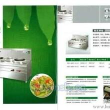 新东方烹饪学校教学专用炒灶厨房炊事设备喜达客炒灶厂家批发