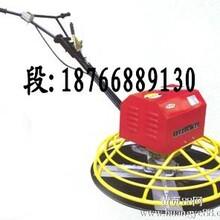高效率电动路面抹光机型号规格