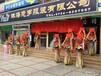 珠海新香洲万家附近260平商铺转租
