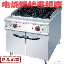 商用不锈钢台式铁板烧厂家批发电节能方形铁板烧餐饮创业设备
