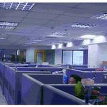 上海市全民贸易有限责任公司