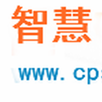 清远海哥网络科技有限公司