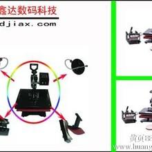 重庆热转印设备热转印多功能机价格
