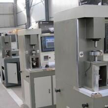 济南价位合理的型微机控制电子万能试验机哪里买贵州电子万能试验机图片