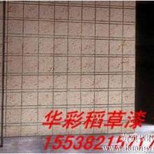 郑州石桦奴施工/河南硅藻泥家装装修案例/郑州稻草漆厂家