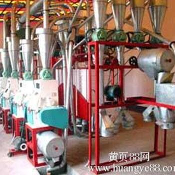 供应环保6FHK型等级粉平筛制粉磨面机