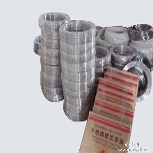 西漳特种钢丝厂供应无锡质优价廉的不锈钢自动焊丝苏州不锈钢自动焊丝