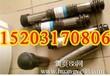 滨州超声波声测管滨州超声波声测管厂家滨州超声波声测管价格