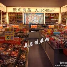 美尼佳展柜价位合理的食品展柜品质最优福州休闲食品展柜