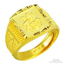 东莞回收黄金首饰回收黄金饰品回收龙凤手镯回收图片