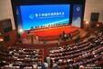 北京年会策划执行,北京年会演出,北京年会演员