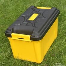车洁美特大号车洁美汽车收纳箱车载后备箱整理箱盒储物箱用品置物箱
