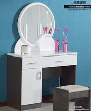 厂家直销简约现代梳妆台时尚烤漆板式化妆台化妆柜可定制包邮