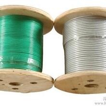 包胶钢丝绳