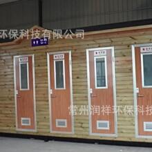 供应宁波温州防腐木环保厕所常州环保厕所厂家定制