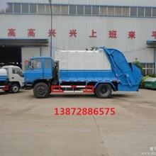 梧州8吨压缩式垃圾车多少钱一辆图片