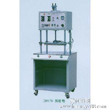 山东青岛厂家直销热合机热压机迷你型热压机