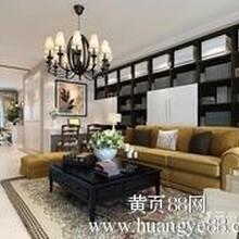 办公地毯北京办公地毯