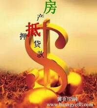 天津市银行信用贷款放款快有保障
