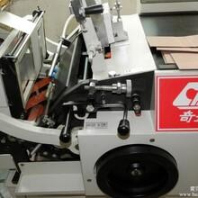 东比西比还是东莞冠昱机械设备公司的烫金机合理