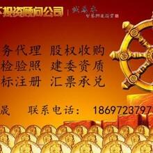 注册青海西宁市3000万建筑工程公司我要在西宁注册3000万建筑工程公司