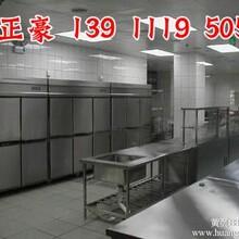 天津不锈钢厨具灶具商用厨房设备