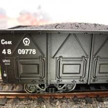 火车模型百万城C64K敞车车厢CF00411黑色-利顺恒达火车模型