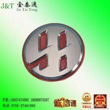 标牌厂供应金属标牌不锈钢logo制作不锈钢标牌加工
