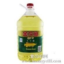 供应金龙鱼食用油厂家直销批发价格