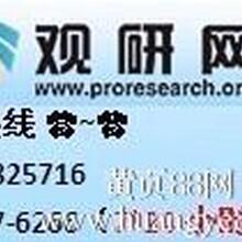 中国仓鼠笼行业专项调查与市场商机分析报告2014-2019