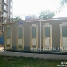 供应青岛潍坊小区移动厕所常州移动厕所厂家专业定制
