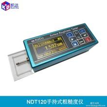 接触式粗糙度仪凯达表面粗糙度仪手持式NDT120图片