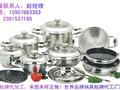 不锈钢锅直销23件套优质锅具贴牌代加工直销公司锅具套装图片