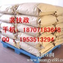七水硫酸镁生产厂家