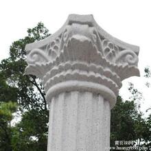 欧式罗马柱厂家广西价位合理的罗马柱供应