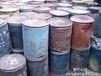 山东回收工厂处理农药原药