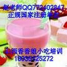 珍珠奶茶珍珠奶茶培训怎么做珍珠奶茶珍珠奶茶培训