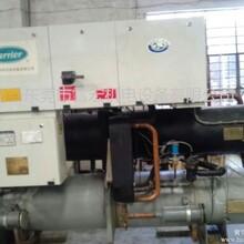 二手30HXC200A开利冷水机组中央空调设备图片