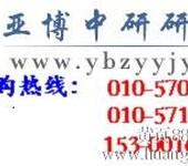 新版-2014-2020年中国无机盐行业运行走势及发展前景预测报告