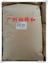 美国西部工业进口精密铸造蜡广东专业供应商