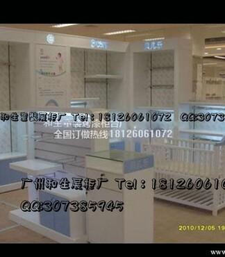【婴童店陈列图婴童店货柜定做婴童用品货架_婴童店装修设计价格|图图片
