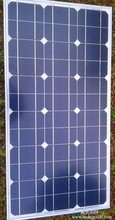 70w单晶太阳能电池板厂家