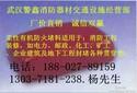 武汉警鑫消防器材交通设施经营部厂价直销各种柔性有机防火堵料