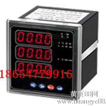 电力仪表厂家电力仪表参数电力仪表供应商