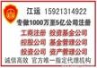 上海申请广播影视制作许可证要求有哪些