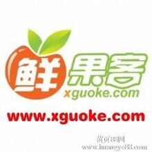 泰国进口新鲜榴莲重约6斤天天鲜果客进口水果配送图片